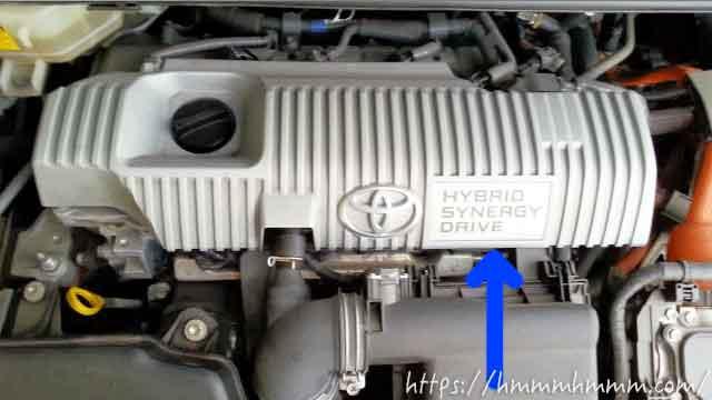 30プリウス・エンジンの化粧カバー