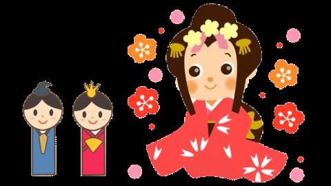 お姫様と雛人形