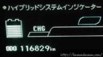 30プリウスのハイブリッドシステムインジケーター(アップ)