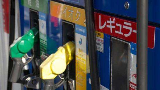 レギュラーガソリンとハイオクガソリン