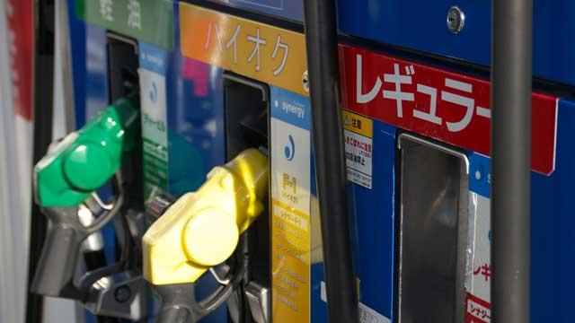 ガソリンスタンドの給油ノズル