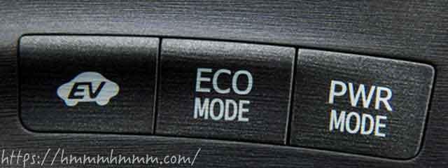 30プリウスの走行モードボタン