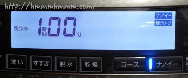 洗濯槽の乾燥時間(ナノイー作動中)