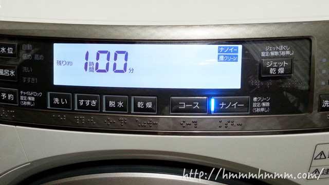 ドラム式洗濯機の槽乾燥機能(ナノイー付き)