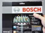 BOSCHのエアコンフィルター「アエリスト・プレミアム(抗ウイルスタイプ)」