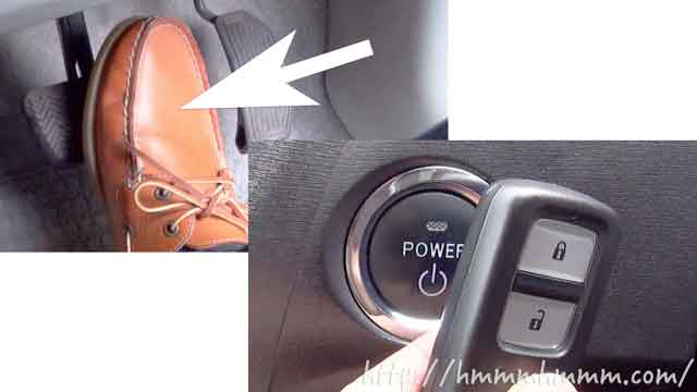 ホンダのスマートキーが電池切れした時のエンジンのかけ方