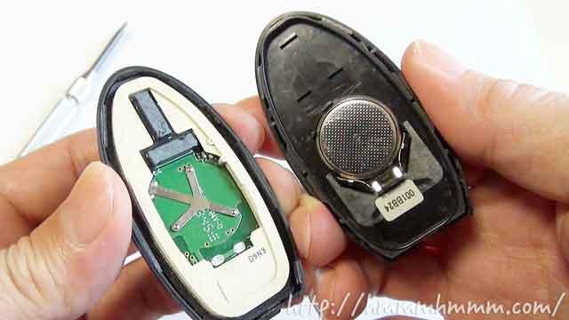 日産製スマートキーの電池交換・開けたところ