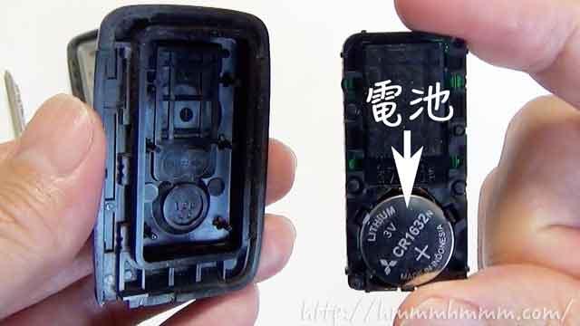トヨタ製スマートキーの電池交換・基盤に付いている電池
