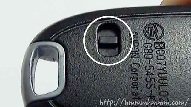 マツダ製スマートキーの電池交換-スライドボタン