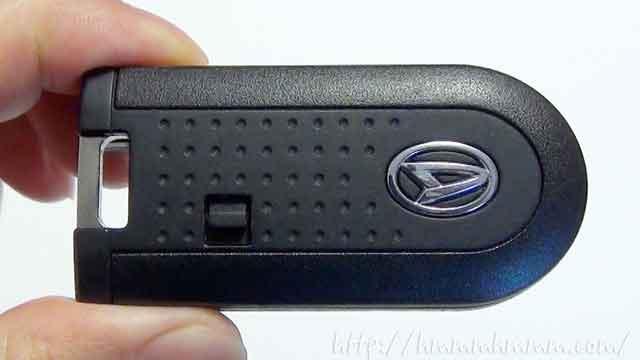 ダイハツ製スマートキーの電池交換-外観