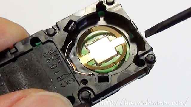 トヨタ製スマートキーの電池交換・電池を外す