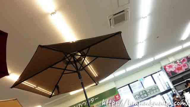 植物販売店の照明(蛍光灯)