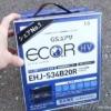 30プリウスの補機バッテリー交換で使用したバッテリー-GSユアサ-EHJ-S34B20R(S34B20R用)