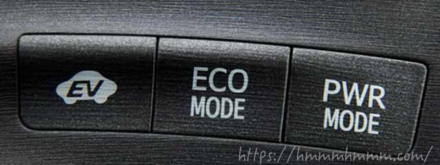 30プリウスに付いているEV走行モードのボタン